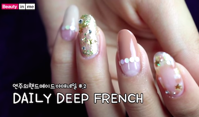 Korean nail art tutorial for a daily french tip amazingnailart screen shot 2015 03 05 at 101029 am prinsesfo Image collections