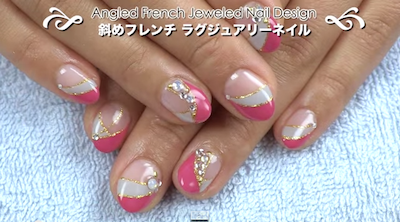 Screen Shot 2015-06-01 at 4.16.43 PM - Angled French Jeweled How-to Japanese Nail Art AmazingNailArt.org